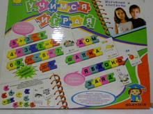 Буквы Цифры магнитные, карточки Азбукабукви