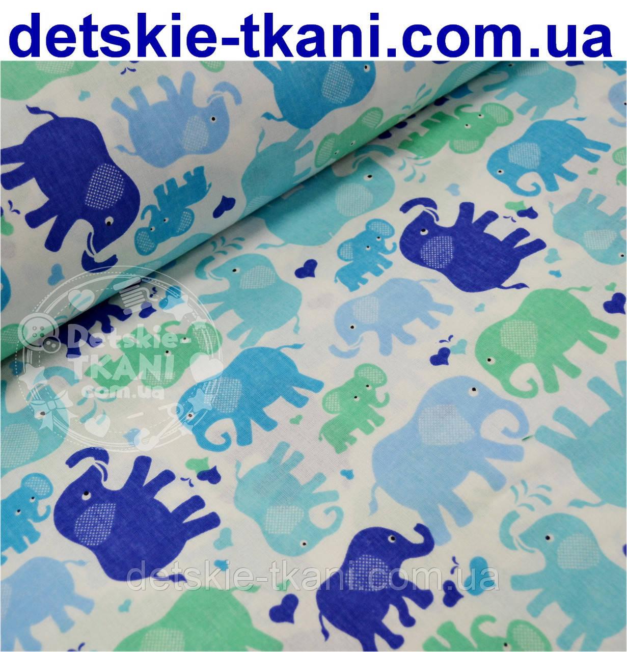 Ткань с цветными слонами: синими, голубыми, мятными (№465)