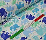 Ткань с цветными слонами: синими, голубыми, мятными (№465), фото 3