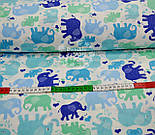 Ткань с цветными слонами: синими, голубыми, мятными (№465), фото 2