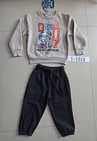 Детский спортивный костюм SELECT S-5010