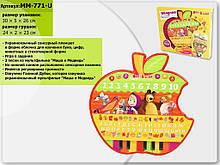 Навчальний Ноутбук планшет 771-U Абетка букви цифри піаніно українська логіка