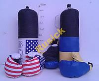 Боксерський набір комплект УКРАИНА груша перчатки Boxing