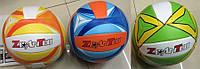 Мяч волейбол 0422 №5 PU 280 грамм 3 цвета