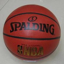 Мяч баскетбольный 0104 №7, 650 грамм, В2