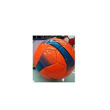 Мяч футбол 0104 №5, в нал. 4 вида, mix