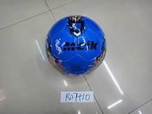 Мяч футбол 0128 MeiK №5, в нал. 4 цвета