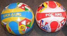 Мяч футбол 1021 №5 POLAND PU