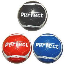 Мяч футбол 1085 PERFECT №5, в нал. 4 цвета