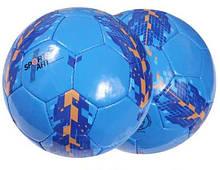 Мяч футбол 191406 №5 PU 4-слоя, вес 420 гр.