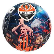 Мяч футбол 3177 №5, 2слоя Шахтар Шахтер