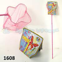 Сачок для бабочек 1608, 20*80см