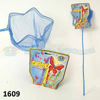 Сачок для бабочек 1609, 24*80см