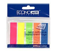Закладки с клейким слоем Economix 20945