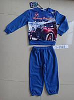Детский спортивный костюм SELECT S-5007