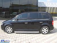 Volkswagen Touran 2003-2010 гг. Боковые площадки Premium (2 шт, нерж) 42 мм