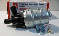 Электронасос отопителя салона Газель 12V d=18 (пр-во ДК)