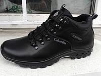 Зимняя обувь Columbia из натуральной кожи
