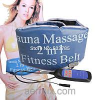 Пояс массажный Sauna Massage 2 in 1, термопояс для похудения, пояс-массажер, вибрационный массажер