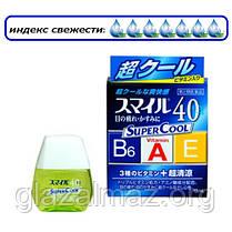 LION Smile 40 EX японские глазные капли с витаминами A, E и B6, улучшающие ясность зрения, фото 3