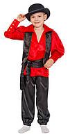 Детский карнавальный костюм Цыган