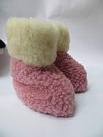 Чуні домашні   з натуральної  овечої шерсті  дитячі,рожеві