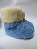 Чуні домашні   з натуральної  овечої шерсті   дитячі,сині