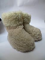 Чуні домашні   з натуральної  овечої шерсті  дитячі,беж