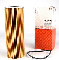 Фильтр масляный VW LT 2.3TDI 96-06 OX133D KNECHT (Германия)