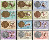 Угорщина 1965 - медалісти олімпіади в Токіо - MNH XF
