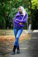 Курточка на синтепоне р-ры 48-52