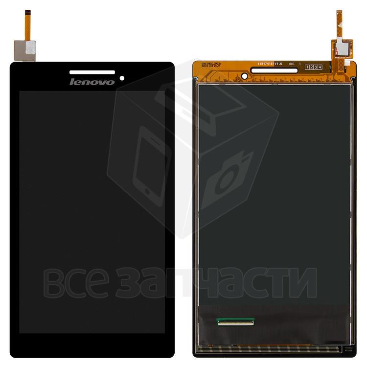 Дисплейный модуль для планшета  Lenovo Tab 2 A7-20F