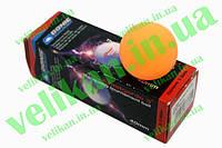 Шарики настольный теннис (3шт) DONIC МТ-608338 AVANTAGARDE (пластик, d-40мм,оранж.) Цена за упаковку