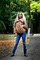 Курточка на синтепоне р-ры 48-52, фото 1
