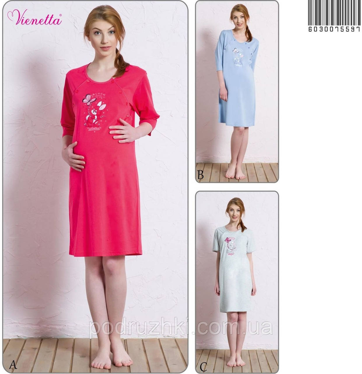 70a4efc7158b Туника ночная сорочка для беременных и кормящих мам VIENETTA ...