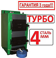 50 кВт Котёл Длительного Горения OG-50Т (с Автоматикой)