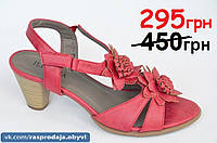 Женские босоножки на каблуке сандали бордовые удобные практичные. Лови момент