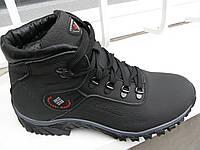 Ботинки Columbia 98-89 из натуральной кожи