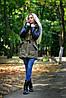 Курточка парка
