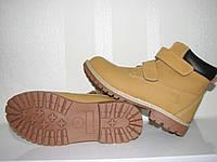 Мужские зимние рыжие ботинки с мехом  Ботинки Timberland Тимберленд 39 размер 24,5 см