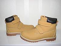 Зимние теплые ботинки рыжие кроссовки с мехом  Ботинки Timberland Тимберленд