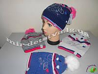 Детские шапки на флисе для девочек оптом р.52-54 см (50% шерсть, бубон - натуральный мех) осталась 1 шт белая