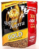 Кофе Чёрная карта Голд (Gold) растворимый 400г мягкая упаковка