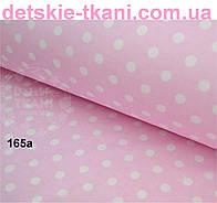 Бязь горошком 1 см на розовом фоне (№165а)