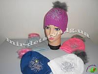"""Детские зимние шапки на флисе для девочек оптом """"Лилия"""" р.50-52 см (бубон - натуральный мех)  синий, серый"""