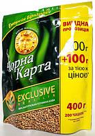 Кофе Чёрная карта Exclusive Brasilia растворимый 400г мягкая упаковка
