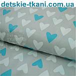 Ткань хлопковая с голубыми и белыми сердцами на сером фоне № 467а, фото 3