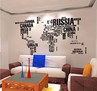 """Наклейка на стену, большая карта в офис, в детскую, в школу """"карта мира"""" 190*116см(2листа 60*90см)"""