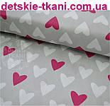 Ткань хлопковая с малиновыми и белыми сердцами на сером фоне №468а, фото 3