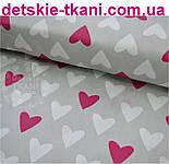 Тканина бавовняна з малиновими і білими серцями на сірому фоні №468а, фото 3